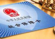 市民注意!淄博将暂停多项社保业务,恢复时间是...