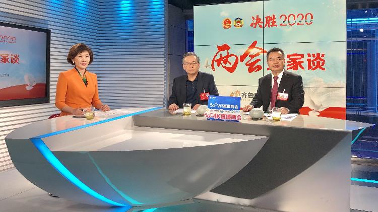 直播回顾:省政协委员丛海波、钟国栋做客山东台《两会大家谈》