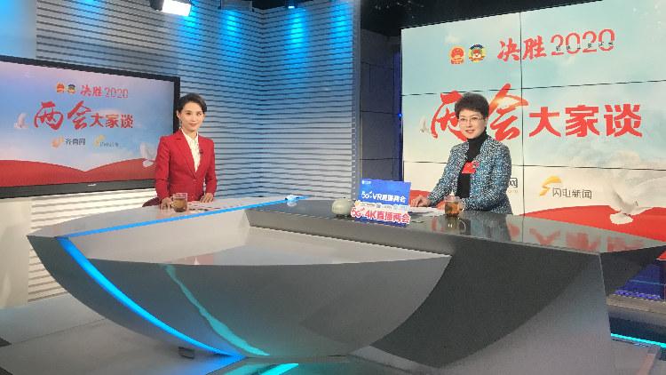 直播回顾:省政协委员翟丽彬做客山东台《两会大家谈》