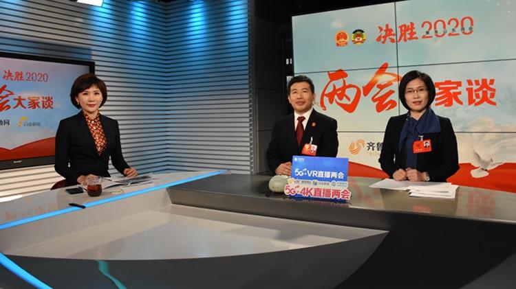 直播回顾:省人大代表孟祥刚、陈静做客山东台《两会大家谈》