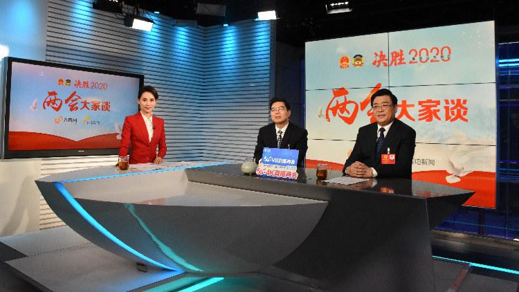 直播:省人大代表陈平、张继争做客山东台《两会大家谈》