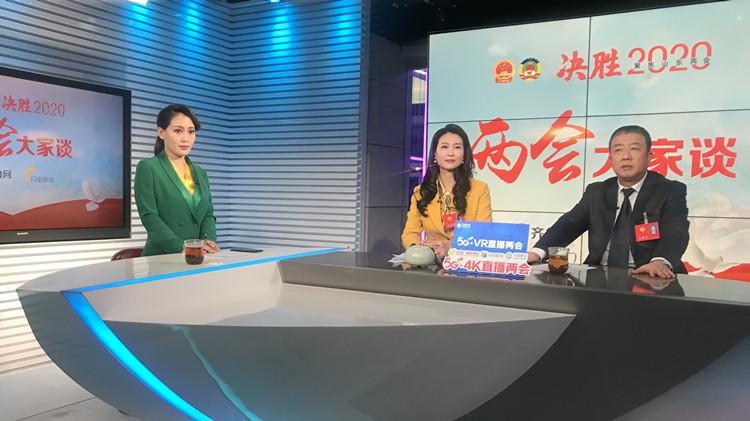 直播回顾:省政协委员孙承武、杨明燕做客山东台《两会大家谈》