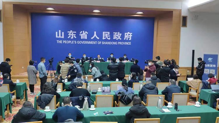 直播:山東省新型冠狀病毒感染的肺炎疫情防控工作新聞發布會