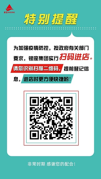 微信图片_20200223103124.jpg