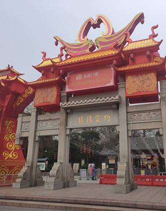 济南趵突泉景区恢复开放,一个小时入园20名游客