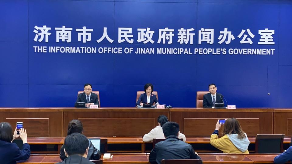 直播:济南市召开2020年一季度经济运行情况新闻发布会