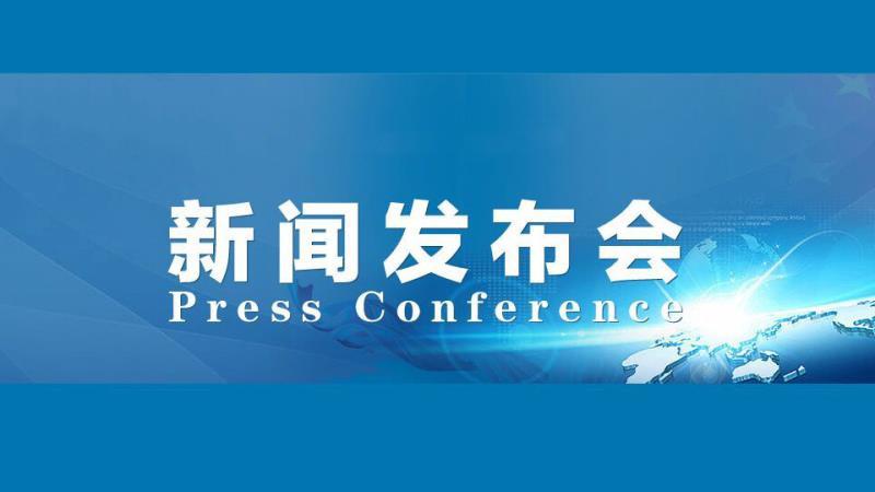 直播:济南市第十七届人民代表大会第二次会议第一次全体会议