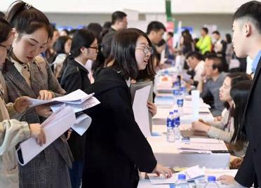 潍坊市部署普通高等学校毕业生就业创业工作