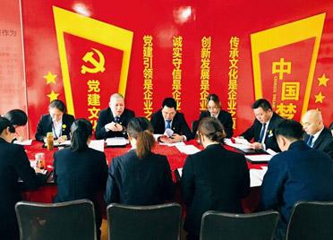 """潍坊市""""红色物业""""大力提升社区治理水平"""