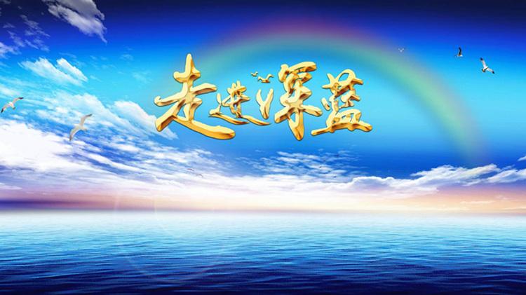 """年年有""""魚""""   100萬尾魚苗今日放歸大海"""