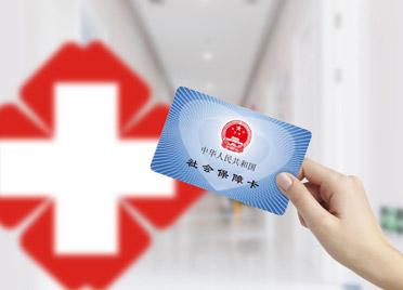 潍坊市医保社保信息系统19日起暂停服务