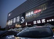 """潍坊高新区:""""网红""""街里的夜经济"""