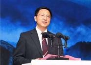 惠新安同志在第二届潍坊发展大会上的主旨演讲(摘要)