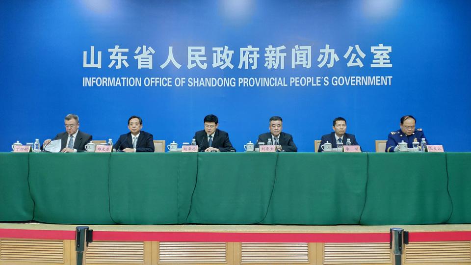 2020年山東省防汛工作部署情況發布會