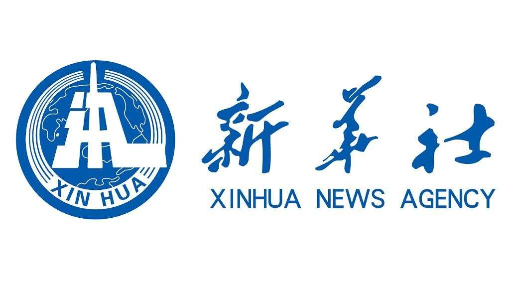 新华社点赞滨州借力信息化为民服务:足不出村就把人社业务办了