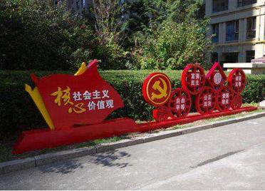"""社区""""小切口""""撬动党建""""新格局"""" 潍坊奎文区开展""""红色赋能""""行动"""