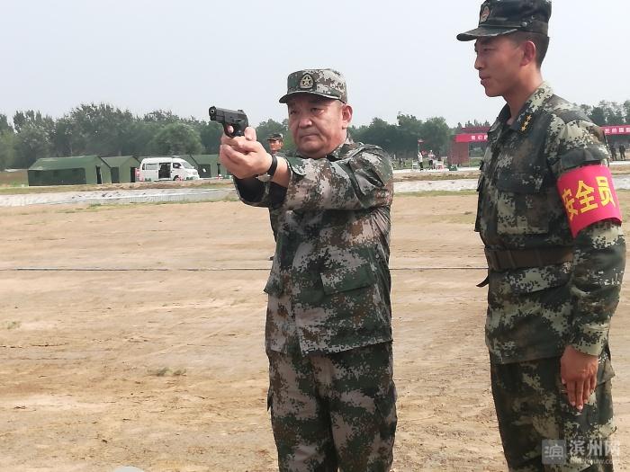 """滨州市组织开展2020年""""八一""""军事日活动"""