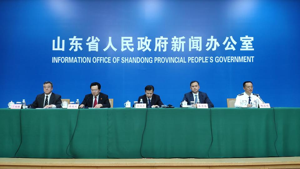 1-7月份山东省扫黑除恶专项斗争主要工作情况发布会