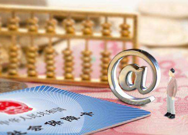 潍坊市实现社会保险缴费网上办,电子票据正式启用