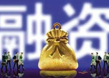 潍坊市资本服务中心为企业融资超40亿元