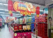 """""""2019年中国连锁百强""""名单出炉,潍坊两家零售企业入围"""