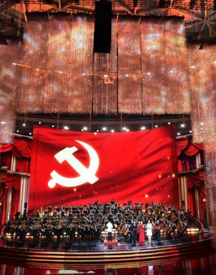 大型交响音乐会《黄河入海》将登上央视