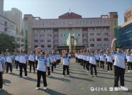 """不一样的大课间 潍坊这所高中用""""八段锦""""代替课间广播操"""