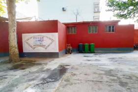 """潍坊探索推行街道社区领办""""红色物业"""",当好老旧小区居民""""红管家"""""""