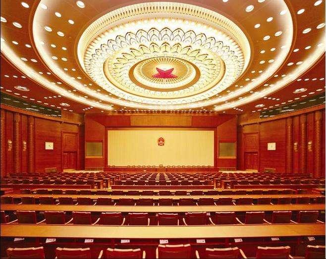 聚焦党的十九届五中全会_齐鲁网专题策划