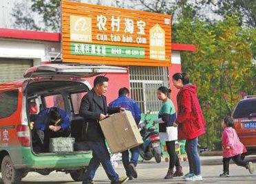 临朐:县域电商为农村经济发展赋能