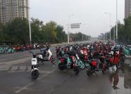 """潍坊中心城区少见的共享电动车,滨海都""""泛滥""""了,这样用真危险!"""