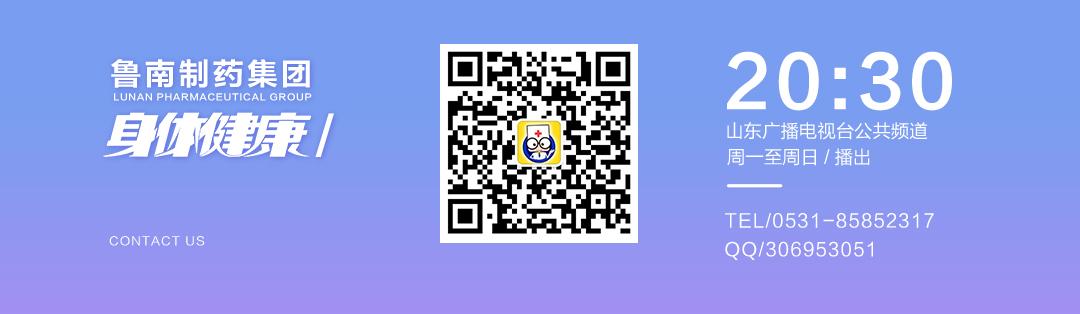 微信图片_20200409174940.jpg