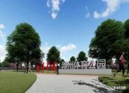 潍坊城中体育公园投用时间定了!