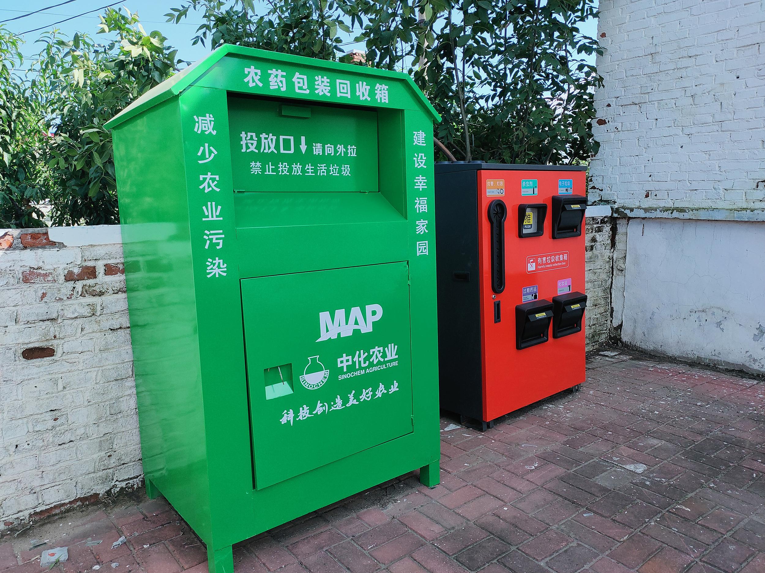 安丘统一回收处置农药包装废弃物