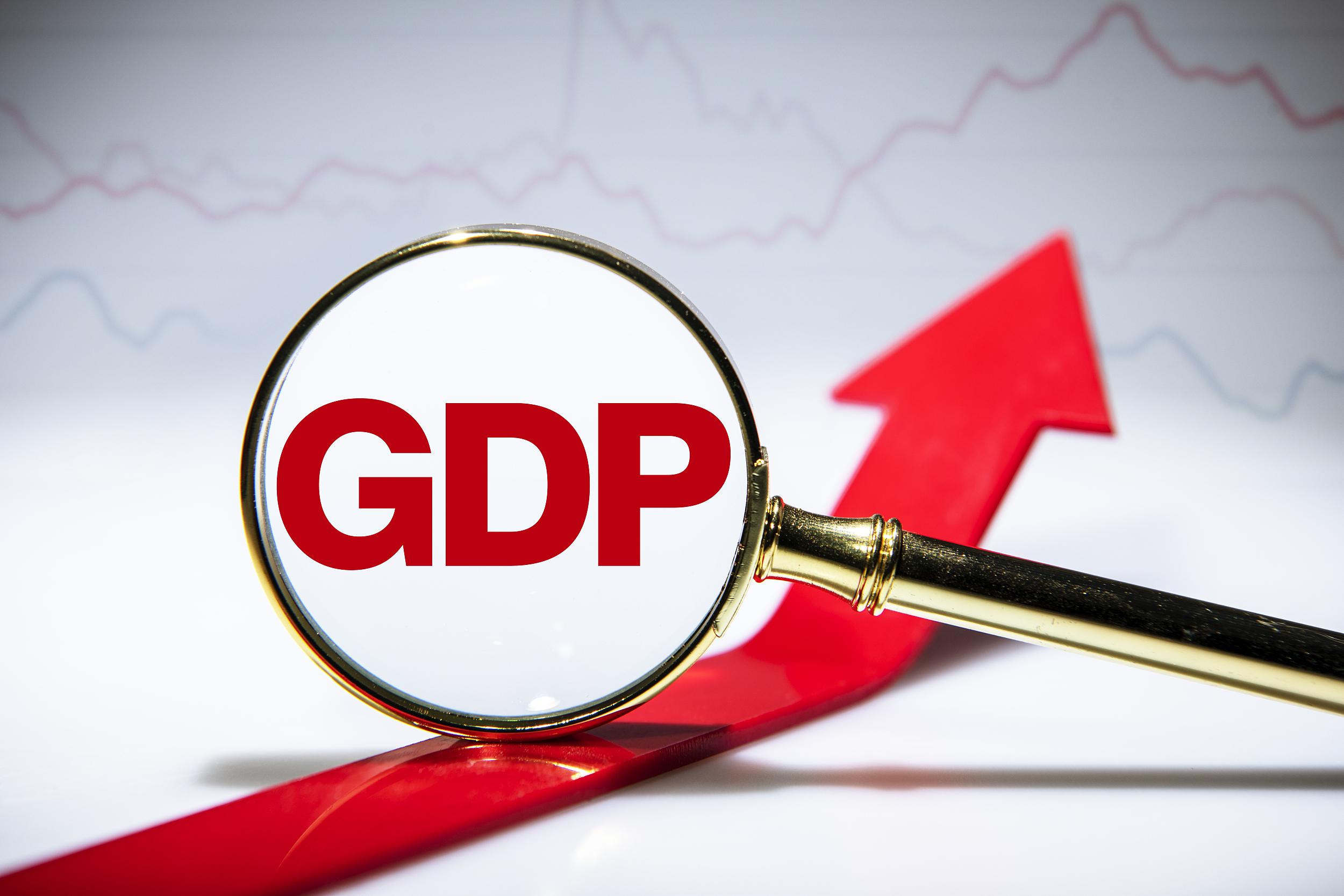 潍坊全国37名,2020年前三季度城市GDP前50强出炉