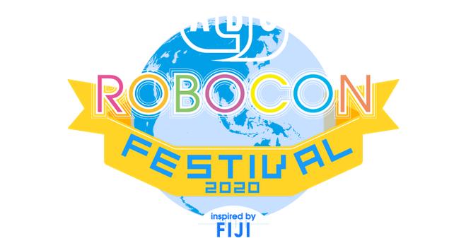 2020亞太大學生機器人大賽ABU ROBOCON FESTIVAL開賽