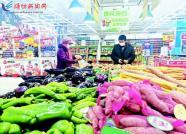 潍坊市粮油蔬菜供应充足价格稳定