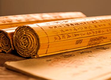 潍坊在全省率先出台《关于强化知识产权保护的实施意见》
