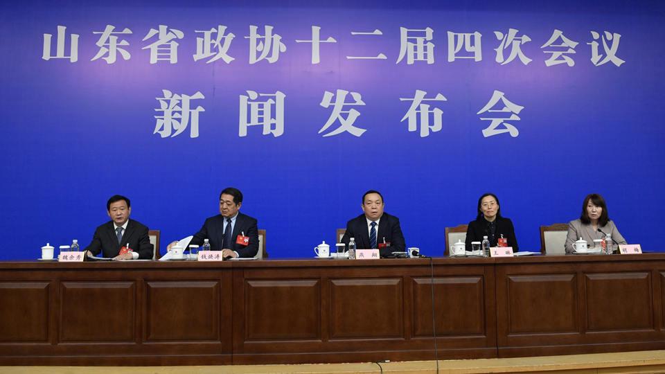 山东省政协十二届四次会议取得的主要成果发布会