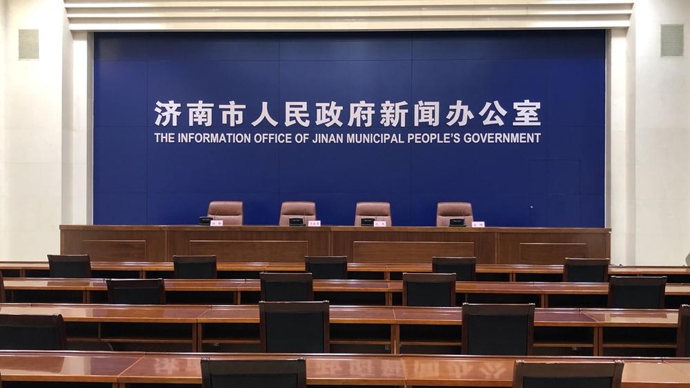 """济南召开""""贯彻落实强省会战略系列新闻发布会""""首场发布会"""