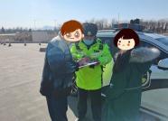 """胆子太大!潍坊一大学生""""玩过卡丁车""""就敢开车载同学上高速…"""
