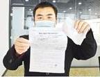 临朐:开发商回租商铺,两年租金没给!律师表示协商不成可起诉维权