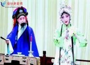 把爱带回家丨潍坊走出的京剧名家杜鹏:想为家乡出把力