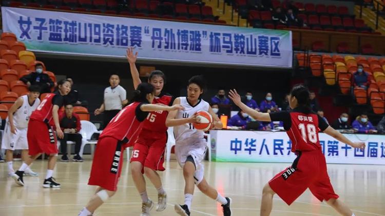全运会女篮U19预赛山东大胜上海,锁定十四运决赛入场券