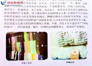 """潍坊变化日新月异 校本教材""""裹足不前"""" 家长呼吁:与时俱进及时修订"""