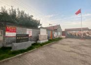 潍坊革命遗址巡礼——潍县战役指挥部旧址