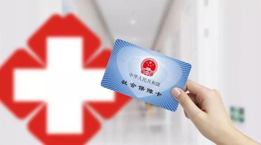 青岛市新增44家医保定点医疗机构和零售药店