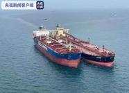 青岛海域两艘外轮相撞事故后续:初步分析为值班船员雾中疏忽瞭望所致
