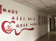 关于征求对《潍坊市物业管理条例(草案修改稿)》意见建议的公告