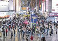 """""""五一""""假期商街红火餐饮爆棚 十大重点商贸企业销售额7.2亿"""